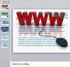 Презентация Web-дизайнера профессия
