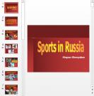 Презентация Russia sport