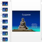 Презентация Буддизм