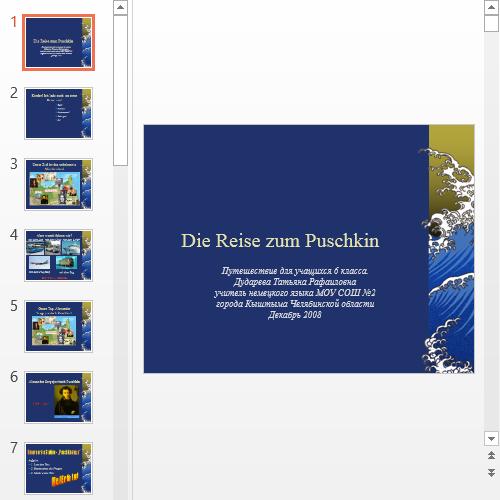 Презентация Die Reise zum Puschkin