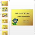 Презентация Сказки на английском