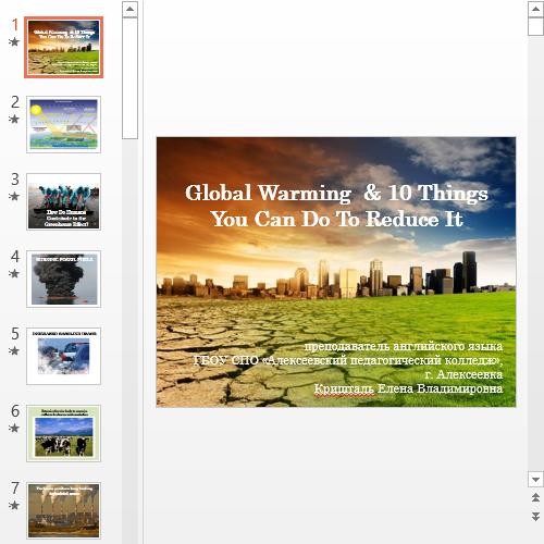 Презентация Global warming