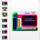 Презентация Игра Кто умнее пятиклассника