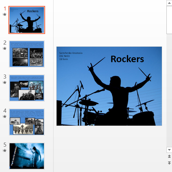 Презентация Rockers
