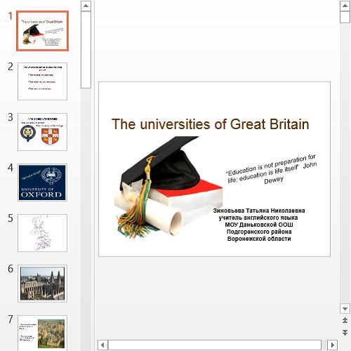 Презентация Universities of Great Britain