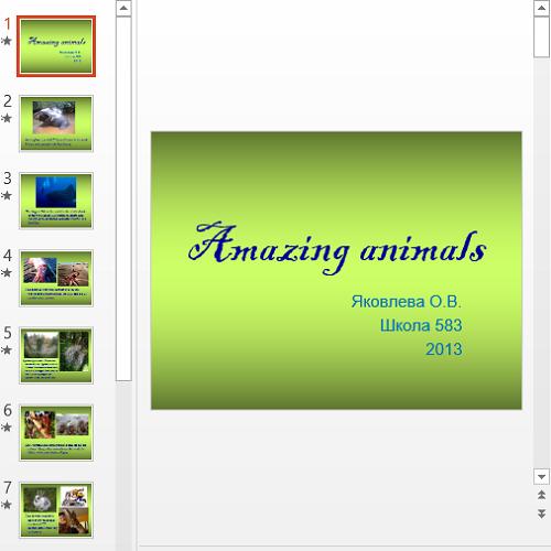 Презентация Amazing animals