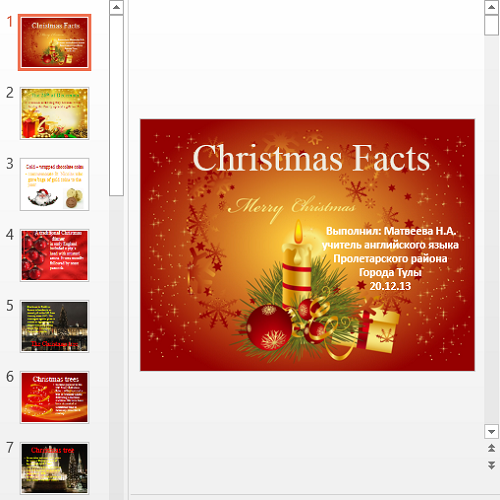 Презентация Christmas Facts