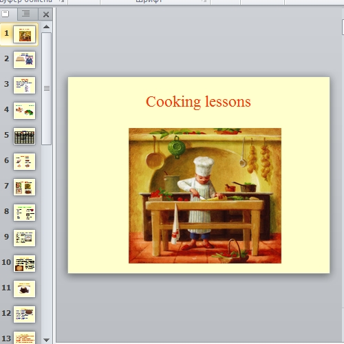 Презентация Cooking lessons