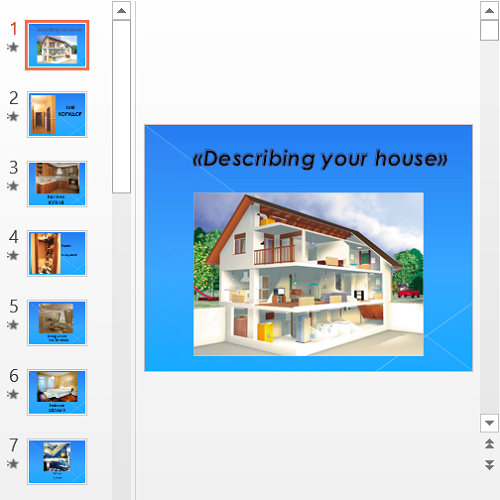 Презентация Describing your house