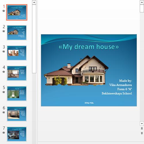 Презентация Дом моей мечты на английском языке