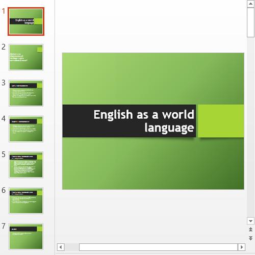 Презентация Английский как мировой