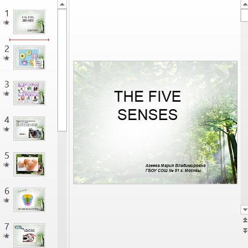 Презентация The five senses
