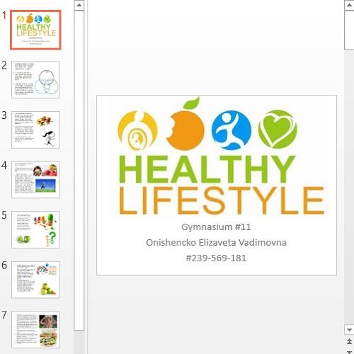 Презентация Healthy style