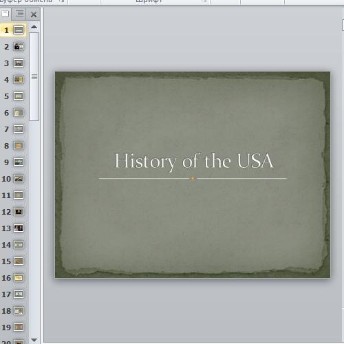 Презентация History of the USA