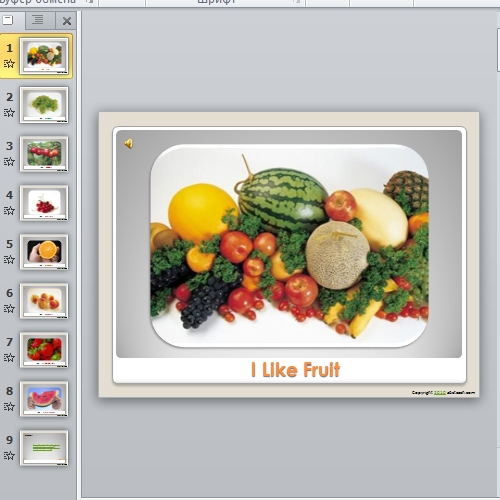 Презентация I like fruits