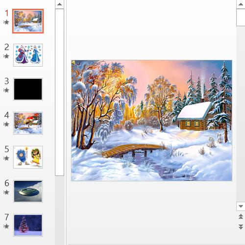 Презентация Зимние праздники в картинках