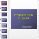 Презентация к уроку Inventions made by Russian scientists