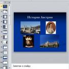 Презентация История Австрии