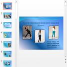 Презентация Конструирование брюк