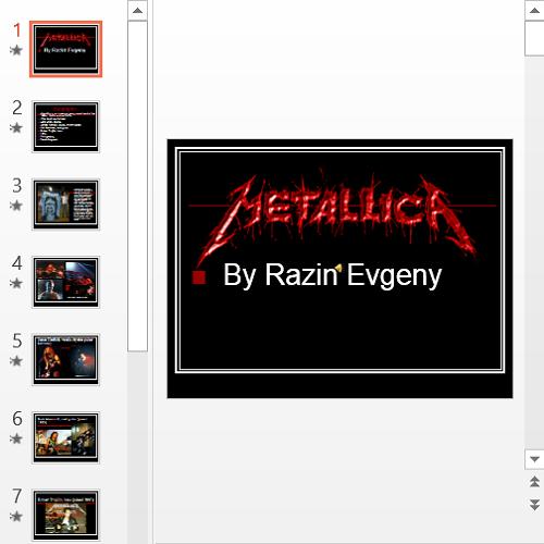 Презентация Metallica
