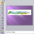 Презентация Минералы в организмах