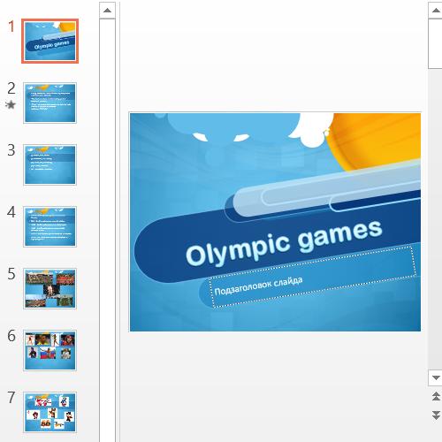 Презентация Olympic games