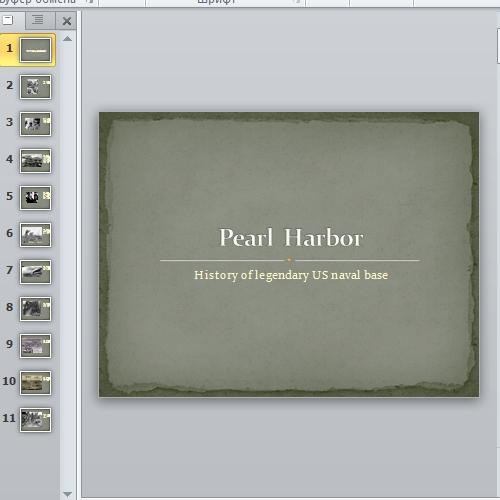 Презентация Pearl Harbor