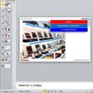 Презентация Покупка ПК по комплектующим