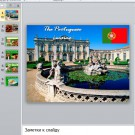 Презентация Portuguese cuisine