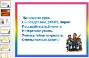 Презентация Признаки делимости на 2, 5, 10