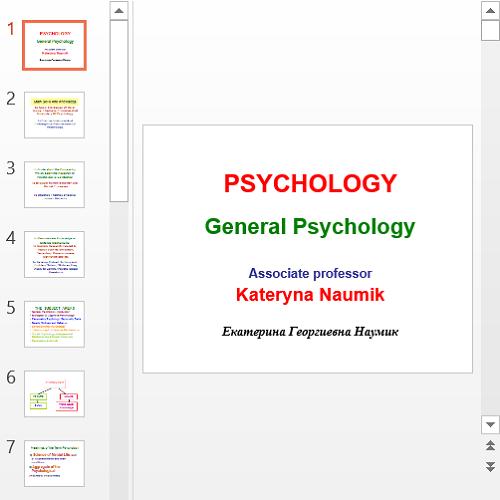 Презентация Psychology