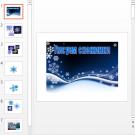 Презентация Рисуем снежинки