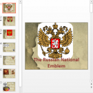 Презентация The Russian National Emblem