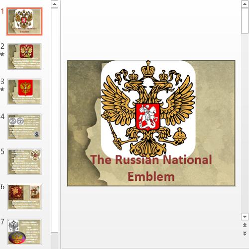 Презентация The Russian National Emblem