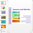 Презентация Seasons and Months