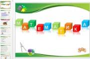 Презентация Сложение и вычитание трёхзначных чисел. Задачи