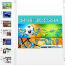 Презентация Sport in Russia