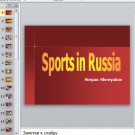 Презентация Sports in Russia