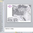 Презентация Средневековые европейские и византийские города