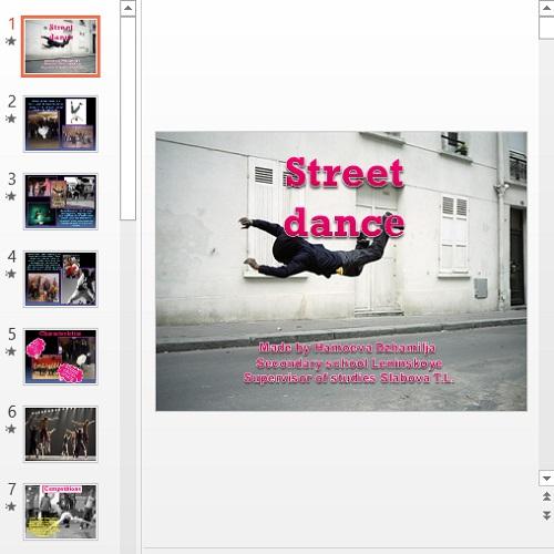 Презентация Street dancе