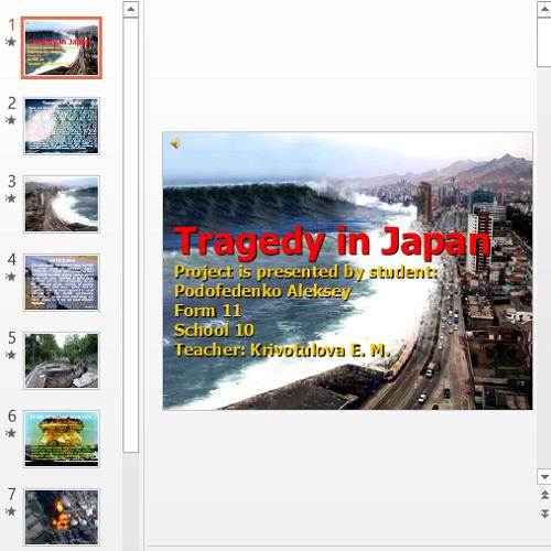 Презентация Tragedy in Japan
