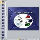 Презентация Виды и типы ламп