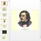 Презентация Внеклассное чтение Пушкин и Гоголь