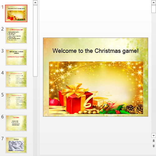 Презентация Welcome to the Christmas game
