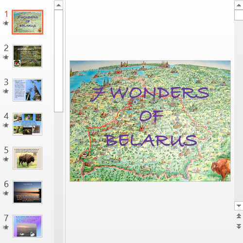 Презентация 7 wonders of Belarus
