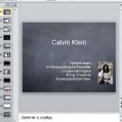Презентация Calvin Klein