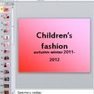 Презентация Children's fashion