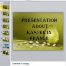 Презентация Easter in  France