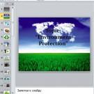 Презентация Environment protection