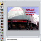 Презентация Madame Tussaud's museum